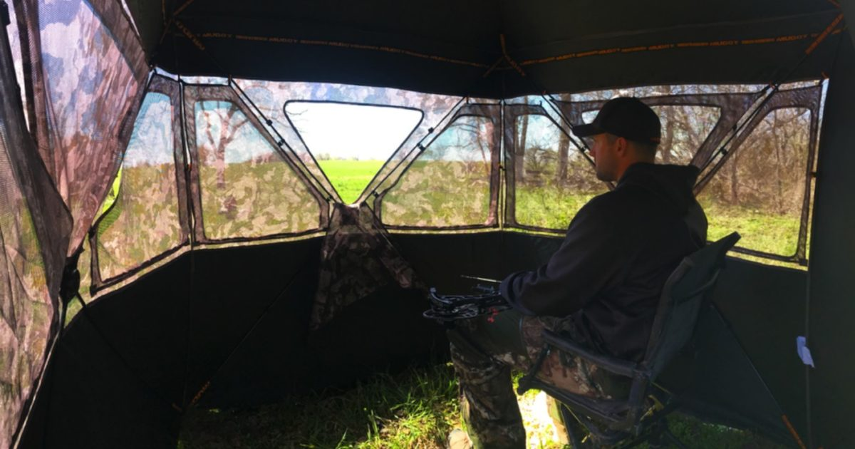 Muddy Infinity Series Ground Blinds Hunting Retailer
